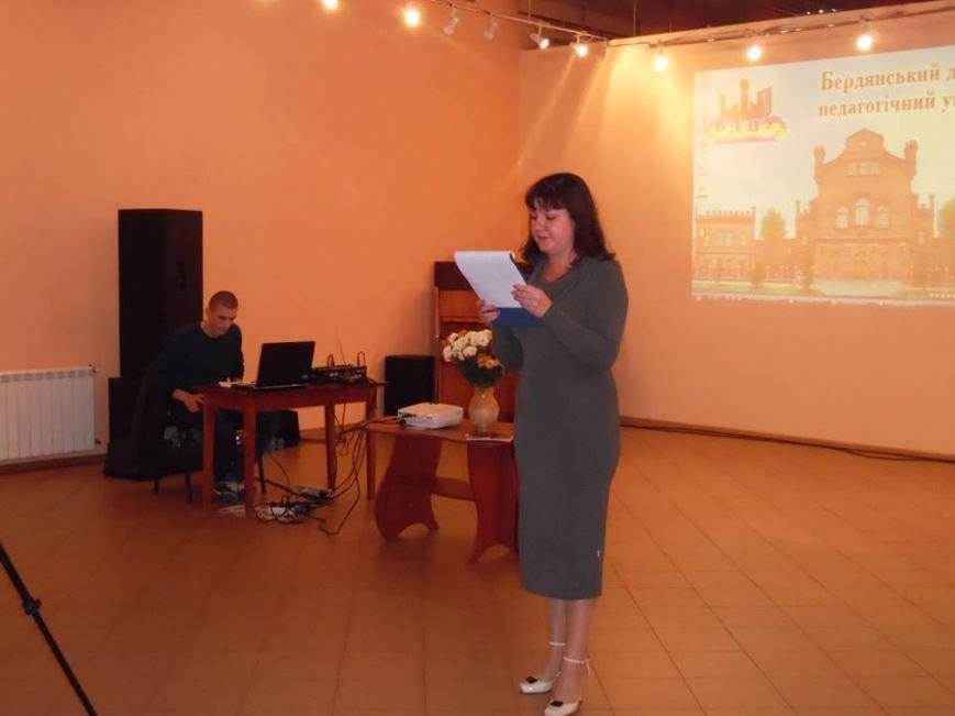 Бердянский художественный музей имени И.Бродского: презентация поэтического слова (фото) - фото 5