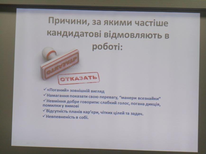 В Славянске для переселенцев проводят тренинги (фото) - фото 2