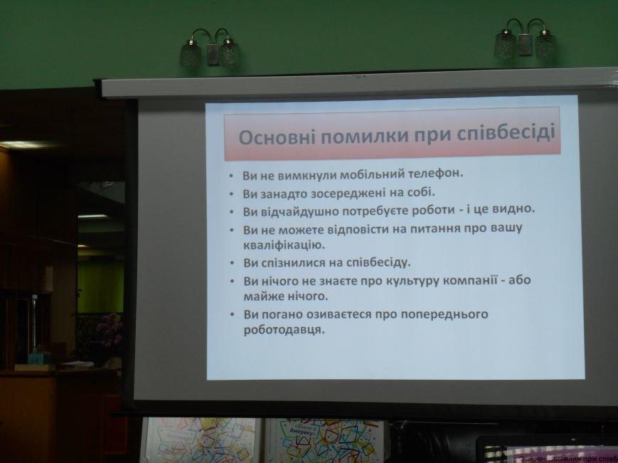 В Славянске для переселенцев проводят тренинги (фото) - фото 4