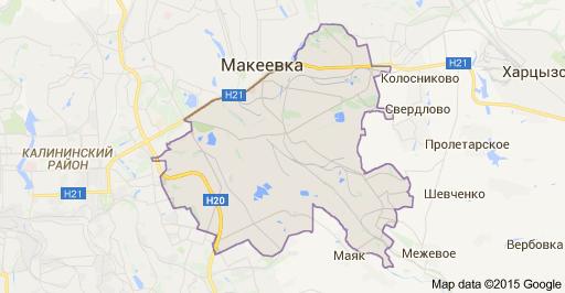 Горняцкому - 40! Самый молодой район Макеевки отмечает юбилей (фото) - фото 1