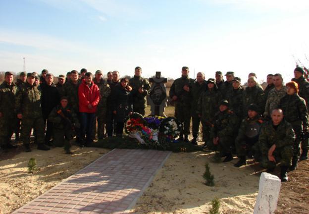 В Донецкой области открыли мемориал памяти погибшего в АТО милиционера из Сум (ФОТО) (фото) - фото 1