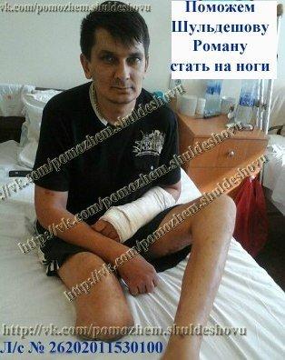 Макеевская семья, пострадавшая от обстрелов, нуждается в срочной помощи (фото) - фото 1