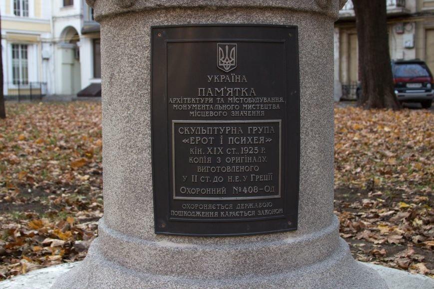 a945ac1c9d2153b66ce55e8b2f87650a В Одесском Пале-Рояль обновилась известная скульптура