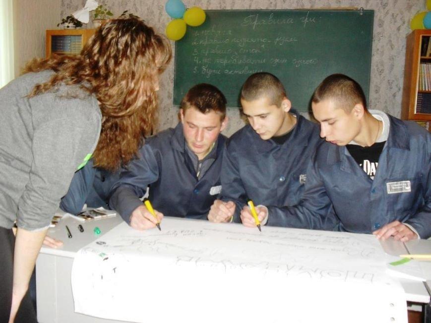 Вихованці Кременчуцької колонії вчилися робити вибір (фото) - фото 4