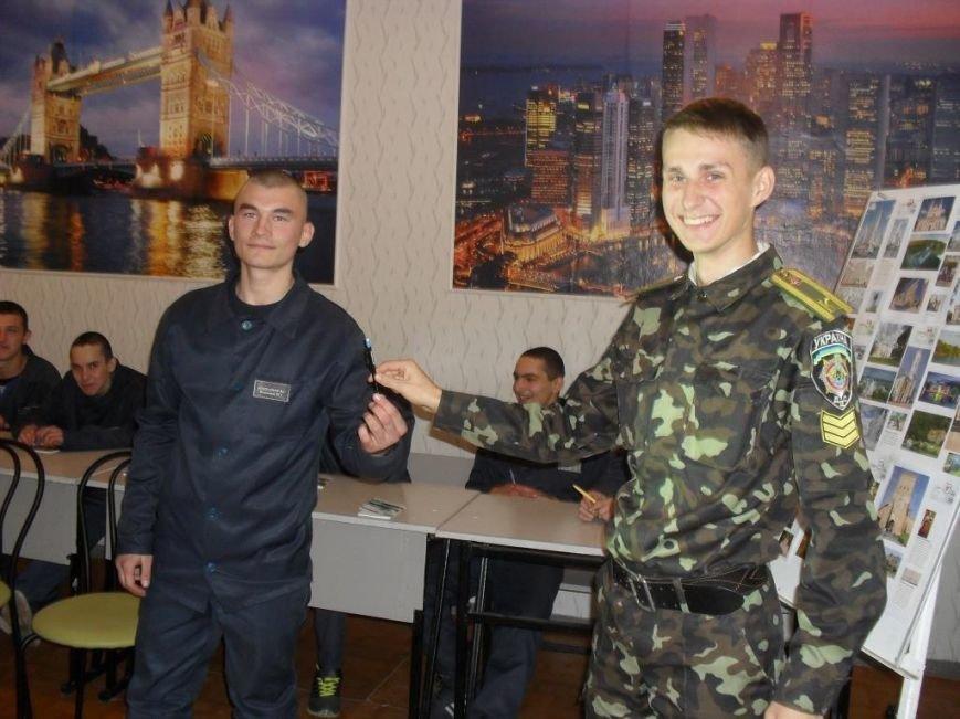 Вихованці Кременчуцької колонії вчилися робити вибір (фото) - фото 1