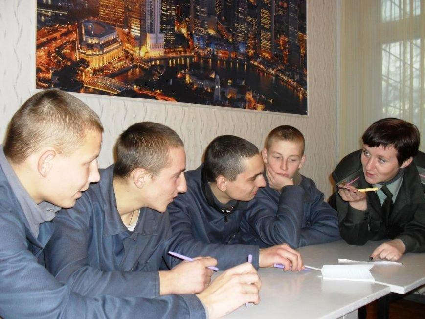 Вихованці Кременчуцької колонії вчилися робити вибір (фото) - фото 2
