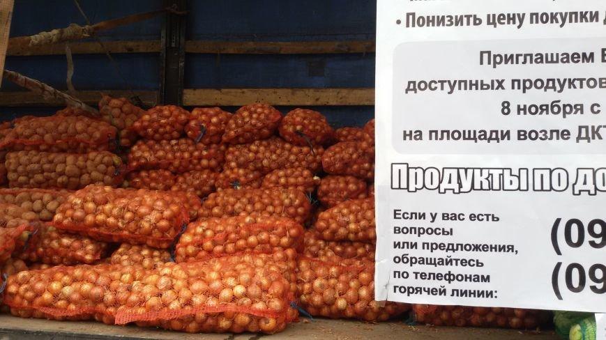 В Херсоні: знову агітація з продажем дешевих харчів? Та - ні! То практична лекція-діспут (Фото, Відео), фото-1
