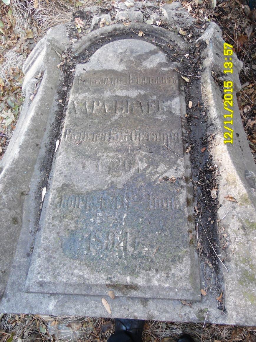 Надгробие  с могилы городского головы Мариуполя Хараджаева