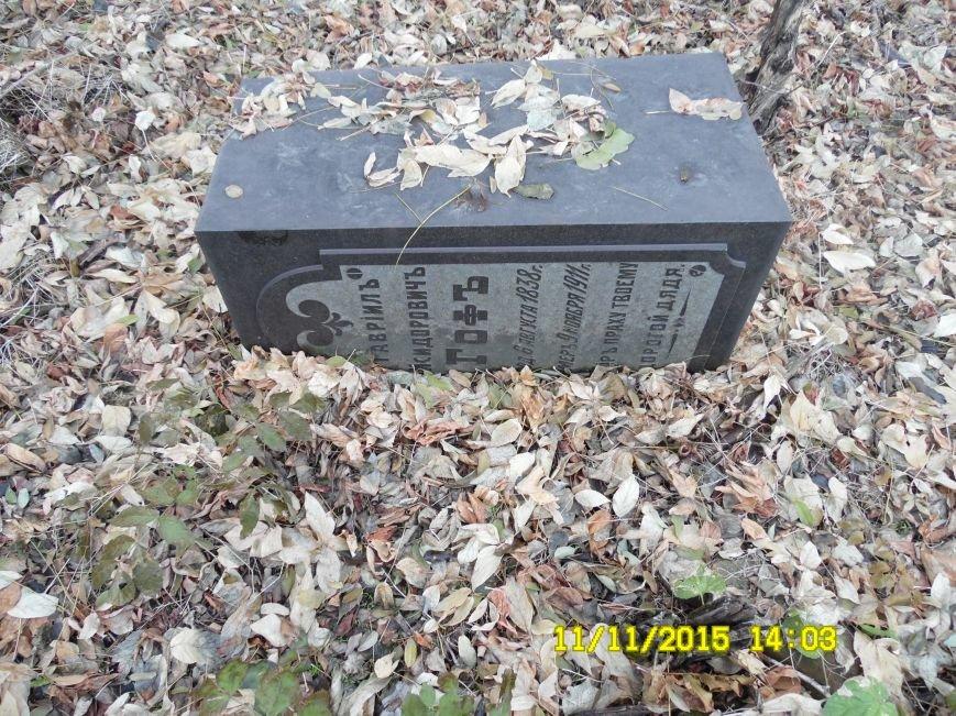 Надгробие могилы Гоф