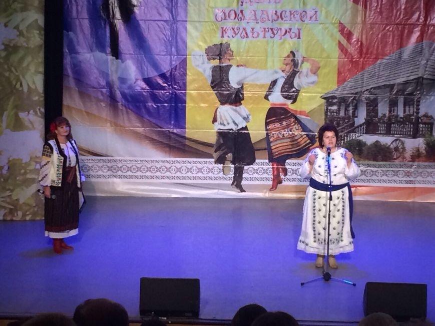 День Молдавской культуры прошёл  в Нижневартовске, фото-6