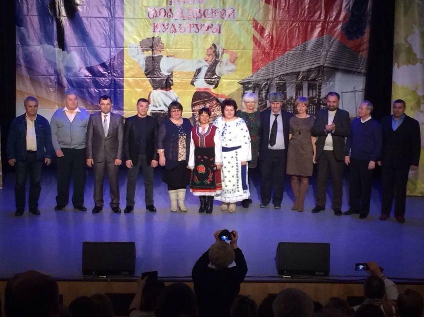 День Молдавской культуры прошёл  в Нижневартовске, фото-1