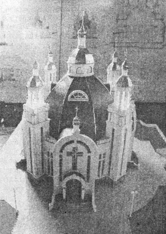 Пресса прошлых лет: поднятие бригантины, триумф «Металлурга» и траур по Брежневу (фото) - фото 3