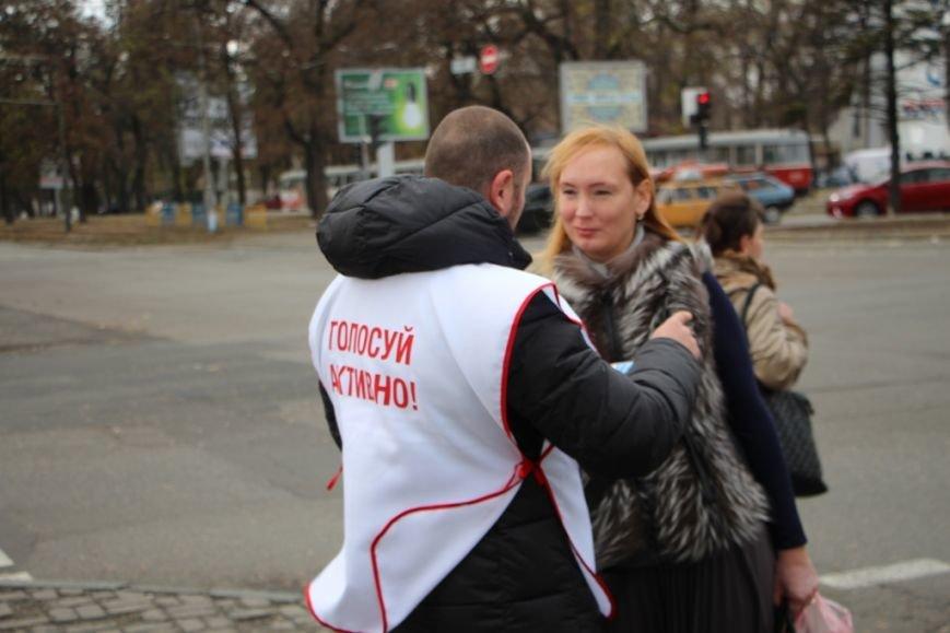 На улицах Днепропетровска активисты призывают горожан не игнорировать выборы (фото) - фото 1
