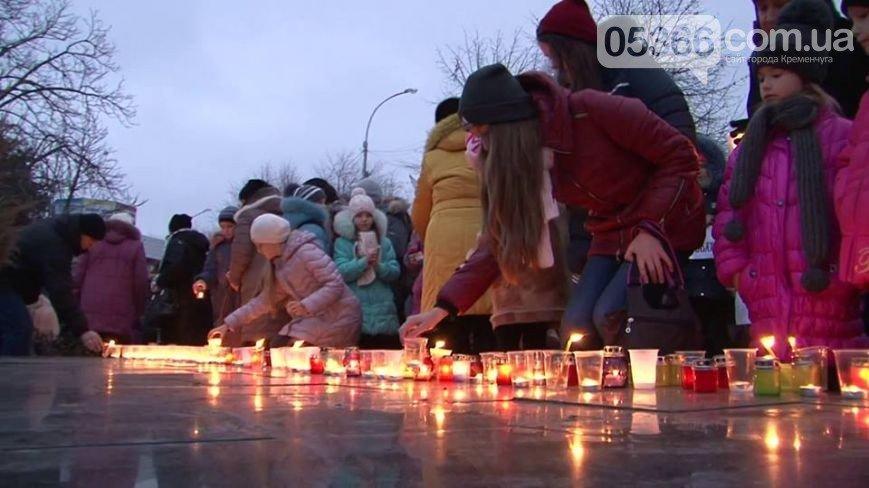 Сегодня в Кременчуге состоится митинг-реквием в память о погибших 13 ноября в Париже (фото) - фото 1