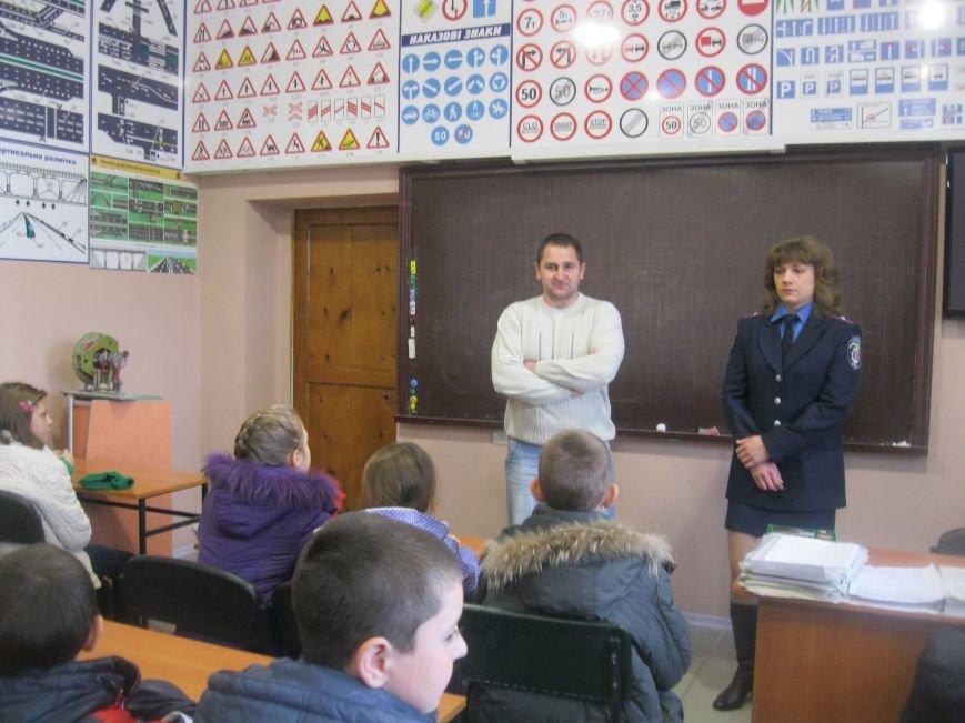 Славянск автошкола 1