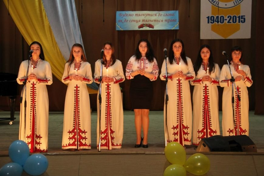 Тернопіль – оберіг української мови (фото) - фото 1