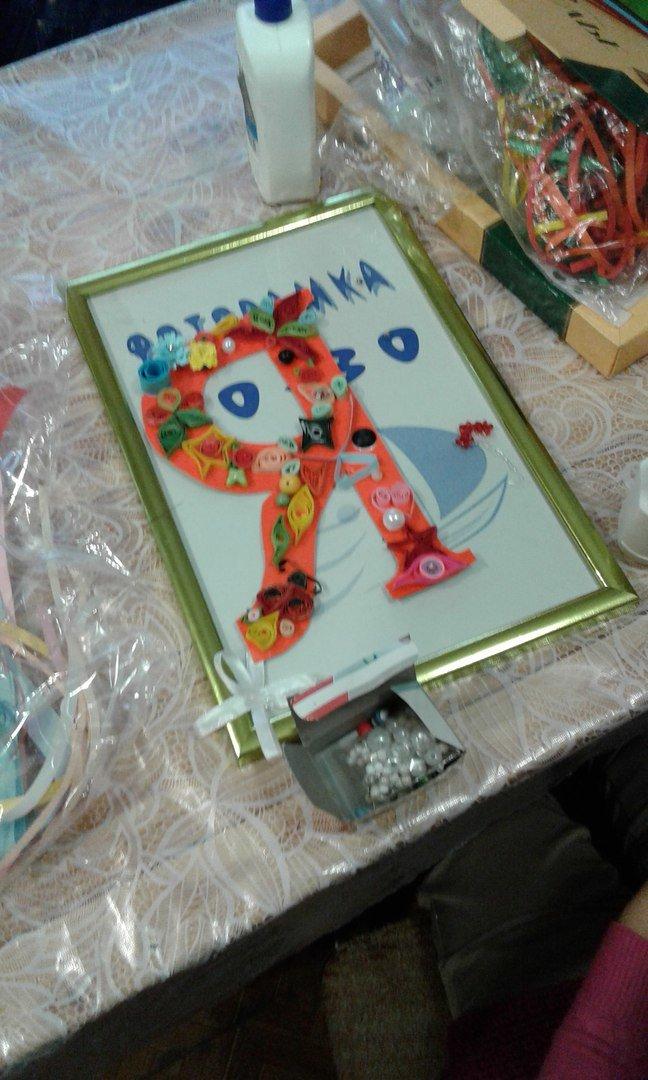 В Красноармейске детей переселенцев обучили основам квилллинга (фото) - фото 8