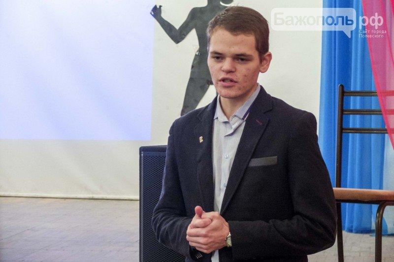В Полевском прошел политический квест (фото) (фото) - фото 1