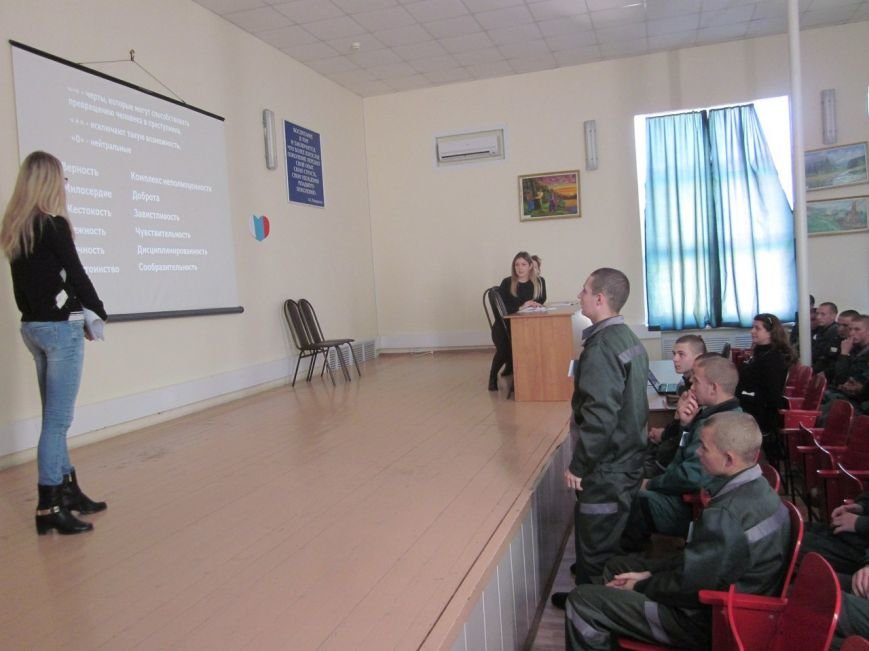 Все о правах ребенка рассказали воспитанникам Белореченской колонии (фото) - фото 1