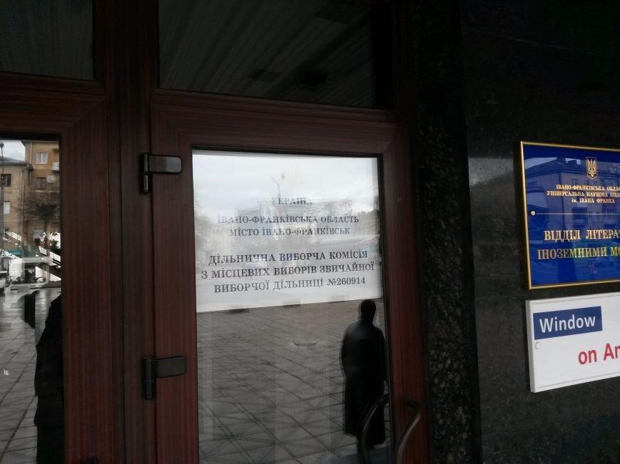 Вибори в Івано-Франківську проходять без порушень, фото-3