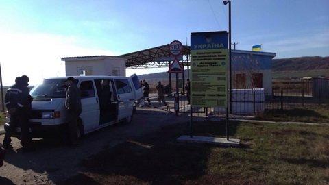 В Одесской области пограничники содействовали переправке контрабандны с Приднестровья (фото) - фото 1
