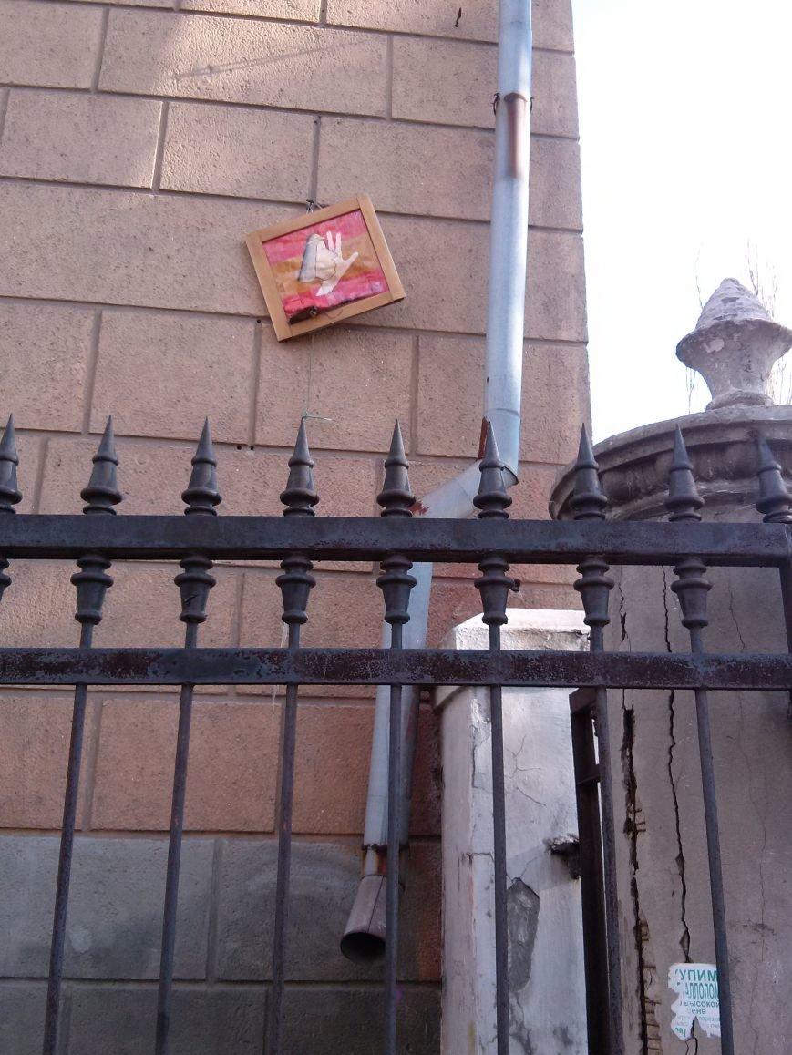 В Мариуполе обновилась экспозиция художника-невидимки (ФОТОФАКТ) (фото) - фото 2