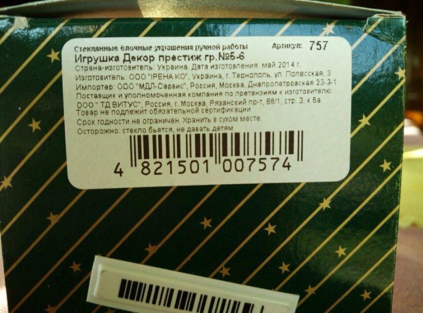 """Тернополяни виготовляють російські """"матрьошки"""" для експорту в Москву (фото) (фото) - фото 1"""