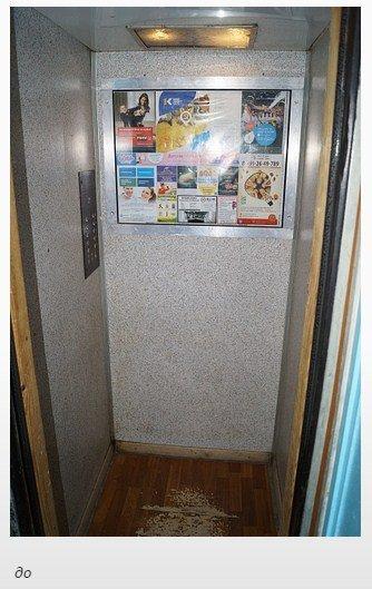 Лифт до
