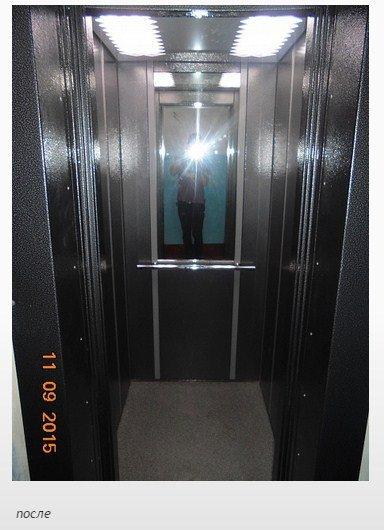 Лифт после