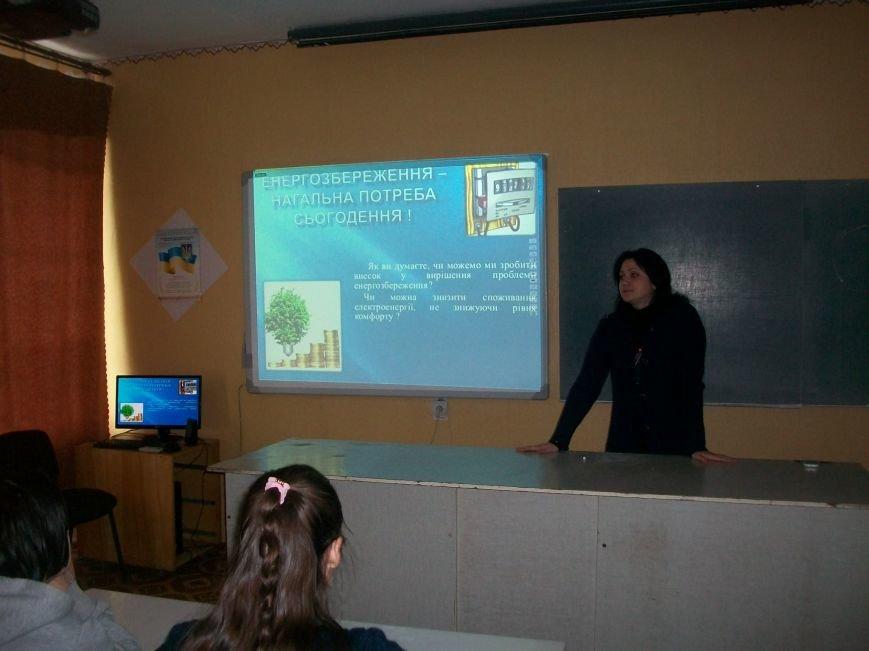 В Добропольском районе прошла Неделя энергосбережения (фото) - фото 1