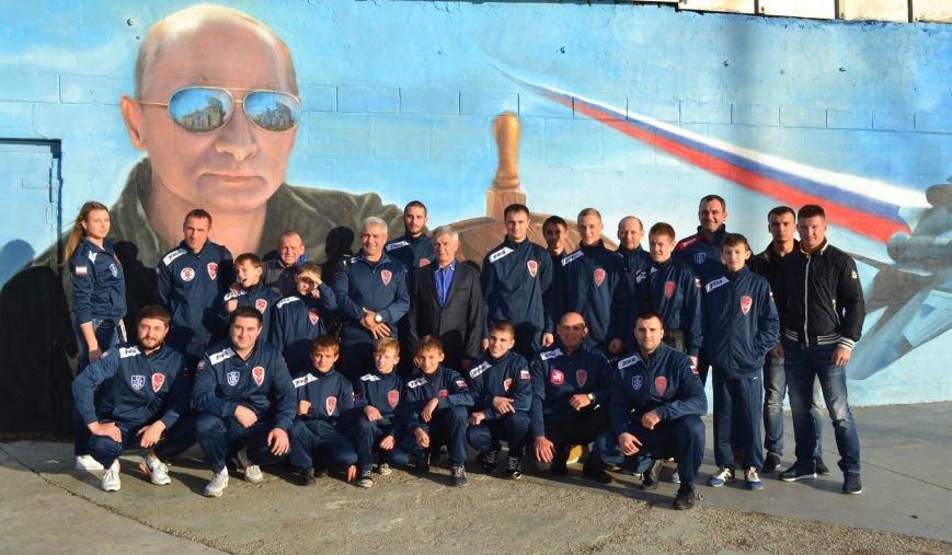 Ялту посетила  сборная Донецкой Народной Республики по боксу, фото-5