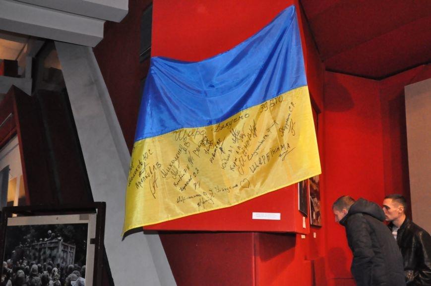 Фотовыставка «Иловайск» открылась в музее истории Днепродзержинска, фото-2