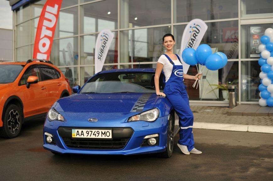 «Субару Днепр» приглашает всех владельцев автомобилей Subaru принять участие в Subaru Service Day (фото) - фото 1