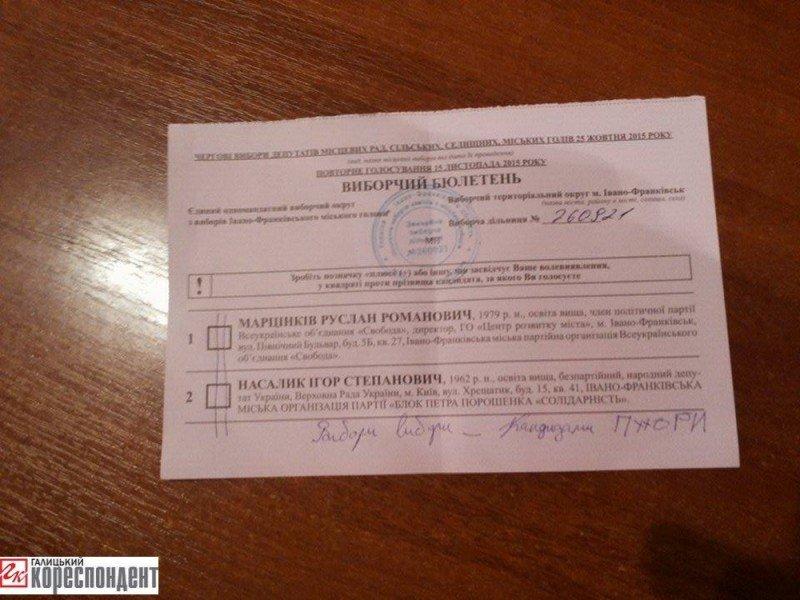 «Якби вибори щось міняли, їх би вже заборонили» або як франківці бюлетені псували (ФОТО), фото-10