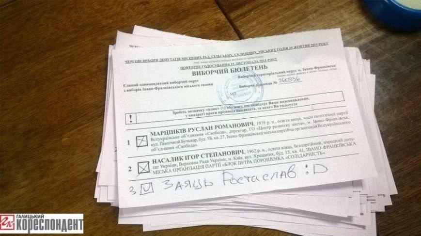 «Якби вибори щось міняли, їх би вже заборонили» або як франківці бюлетені псували (ФОТО), фото-14