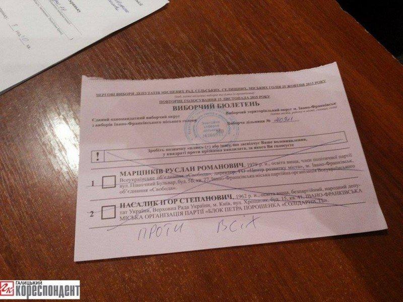 «Якби вибори щось міняли, їх би вже заборонили» або як франківці бюлетені псували (ФОТО), фото-5