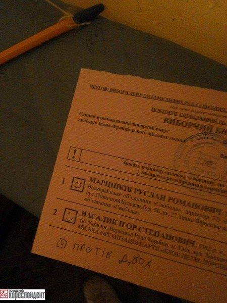 «Якби вибори щось міняли, їх би вже заборонили» або як франківці бюлетені псували (ФОТО), фото-3