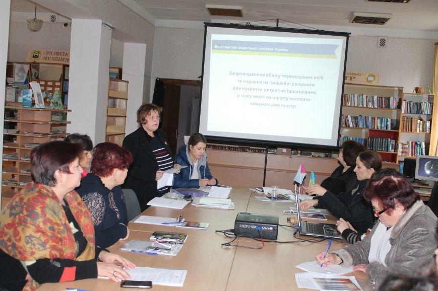 В Артемовске-Бахмуте состоялся тренинг для переселенцев, фото-2