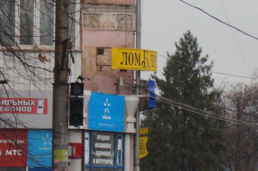 На центральном проспекте  Кривого Рога не работают светофоры (ФОТО) (фото) - фото 2