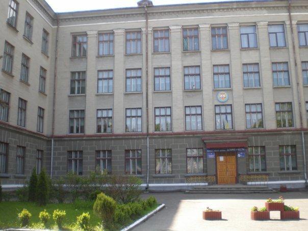 У Тернополі встановлено перший платіжний термінал для школярів (фото) - фото 1