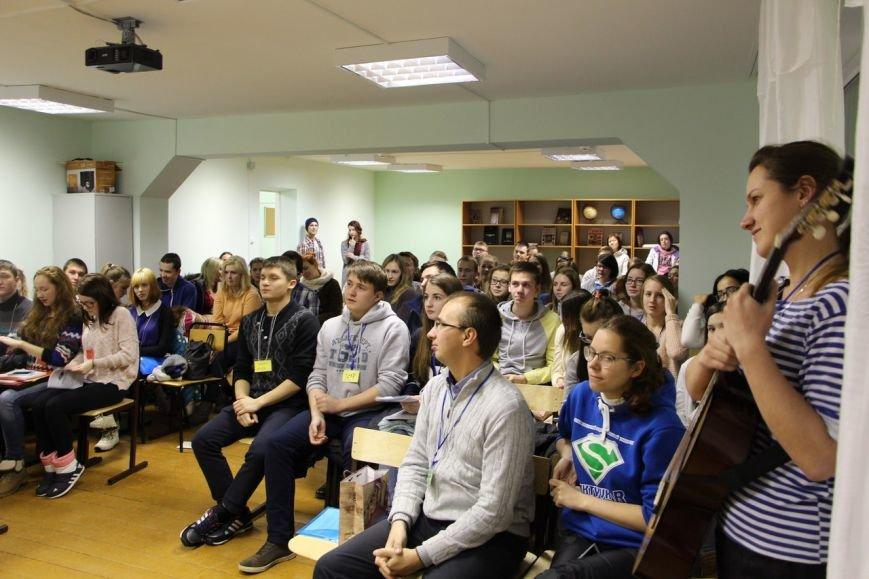 Под Сыктывкаром состоялся городской форум «Взгляд молодежи: перезагрузка» (фото) - фото 1
