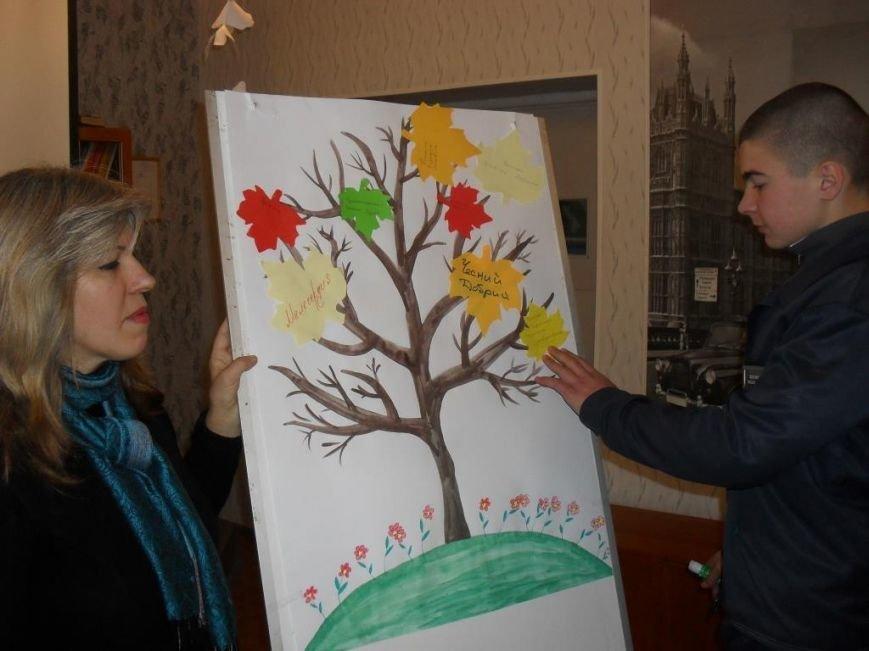 У Кременчуцькій виховній колонії вчилися бути толерантними (фото) - фото 2