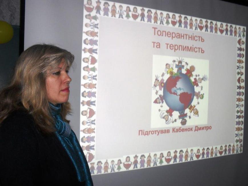 У Кременчуцькій виховній колонії вчилися бути толерантними (фото) - фото 1