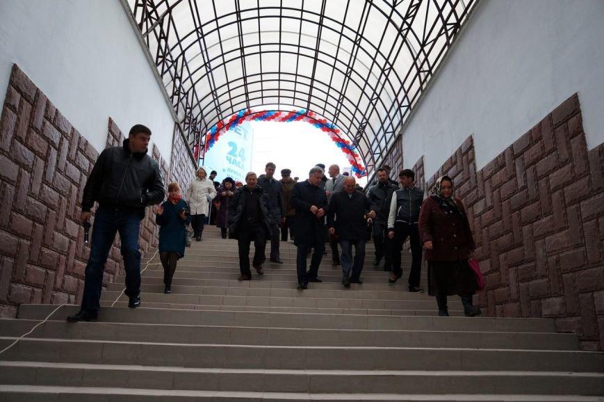 В Симферополе сегодня торжественно открыли подземный переход на пр. Победы (ФОТО) (фото) - фото 3