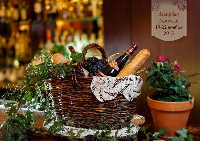 Праздник вина и дни французской кухни в Кронон Парк Отеле (фото) - фото 3