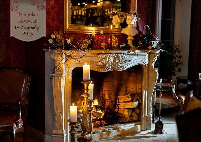 Праздник вина и дни французской кухни в Кронон Парк Отеле (фото) - фото 1