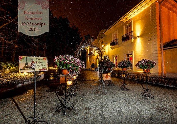 Праздник вина и дни французской кухни в Кронон Парк Отеле (фото) - фото 2