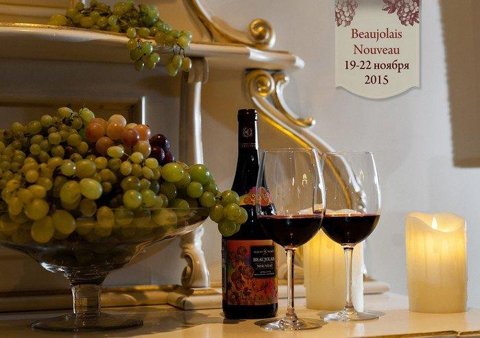 Праздник вина и дни французской кухни в Кронон Парк Отеле (фото) - фото 4