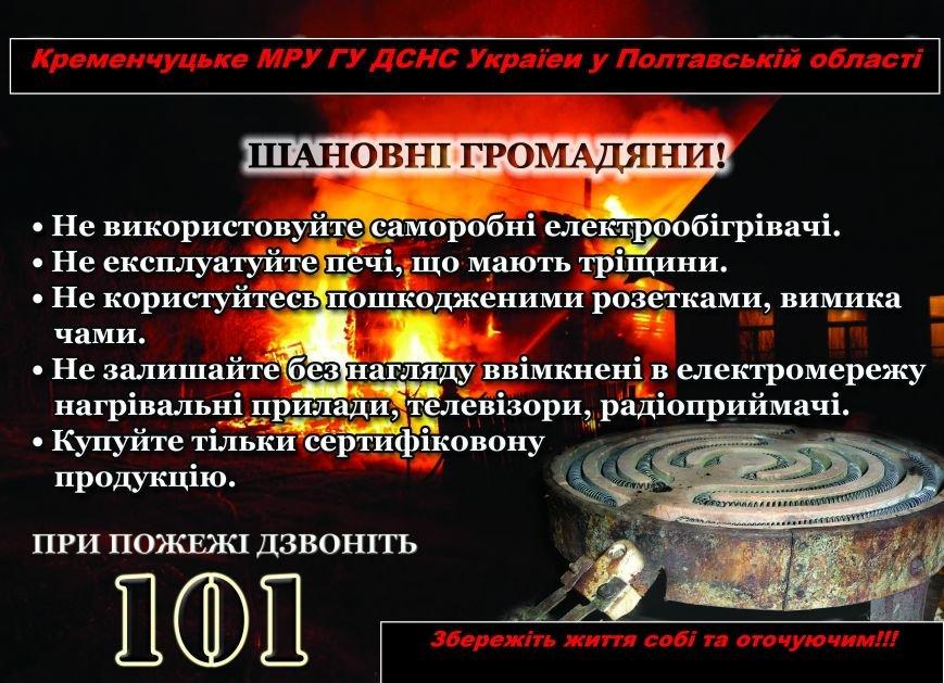 ЕЛЕКТРОПРИБОРИ