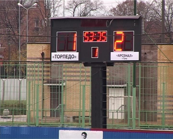 «Торпедо» уступило в домашнем матче одному из лидеров ФНЛ (фото) - фото 1